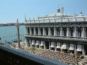 Homeric scholarship - Library of St. Mark's, Venice, home of Venetus A.