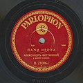 Vertinsky Parlophone B.23006 01.jpg