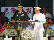 Vice Minister of National Defence Admiral Kao Speech in Practice End 20120908
