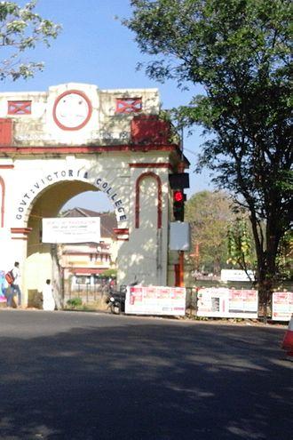Palakkad - Govt Victoria College, Palakkad