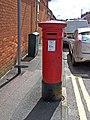 Victorian post box - geograph.org.uk - 1440868.jpg