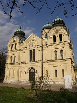 Vidin - Orthodox Cathedral of St Dimitar (St Dimitrius)