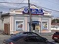 Views of Kamensk-Uralsky (Historical center) (53).jpg