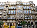 Vigo - Edificio de Camilo y Benigno Fernández 1.JPG