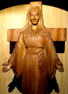 Virgin Mary of Akita Japan.jpg