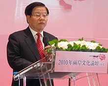 Voa chinese Cai Wu China Culture Minister 6sept10 300.jpg