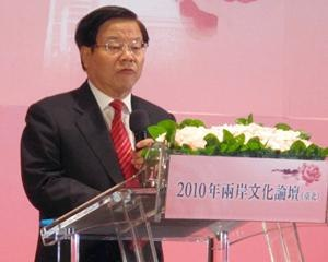 Ministry of Culture of the People's Republic of China - Cai Wu, former Minister of Culture