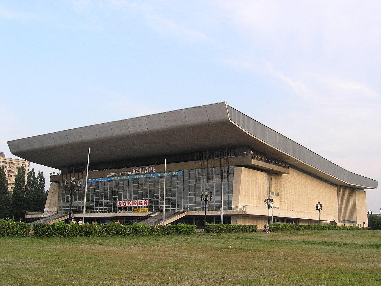 Togliatti Russia  city photo : Şəkil:Volgar Sport Palace, Togliatti, Russia Vikipediya