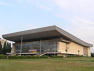 Volgar Sports Palace