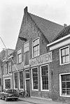 voorgevel - schoonhoven - 20198638 - rce