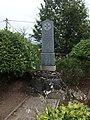 Vysoké, pomník I. sv. válka.jpg