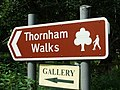 Walk This Way - geograph.org.uk - 546954.jpg