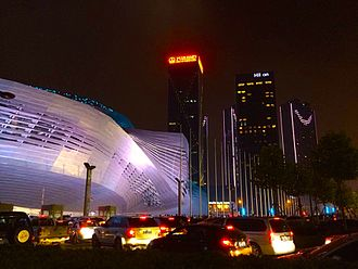 Donggang (Chinese: Dong Gang ; lit. 'East Harbour') CBD houses the Dalian International Conference Center Wanda Center, Dalian.JPG