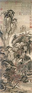 Wang Hui, Mountains, Streams and Autumn Trees.jpg