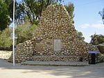 War Memorial in Bir Asluj (Be'er Mashabim), Israel.jpg