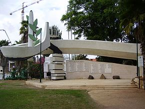 War Memorial in Yehud, Israel.jpg