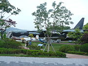 War Memorial of Korea (summer 2013) 005.JPG