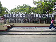 Welcome- Hundred Islands.JPG