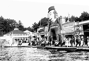 White city amusement park 1.jpg