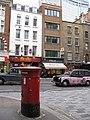Whitefriars Street - Fleet Street, EC4 - geograph.org.uk - 1134881.jpg