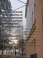 Wien04 Theresianumgasse016-18 2018-03-14 GuentherZ GD Gestapo-Verhörstelle 0927.jpg