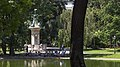 Wien 01 Stadtpark dn.jpg