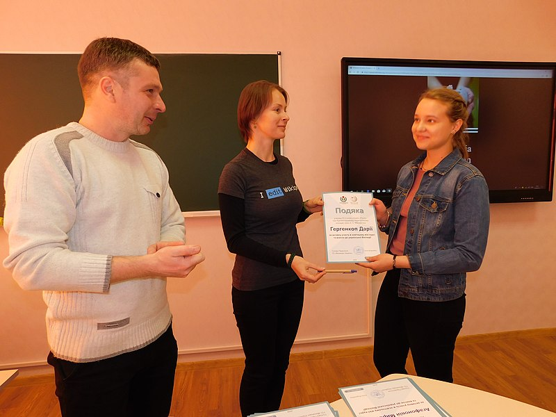 File:Wikimeetup in Kremenchuk (19.04.19) 13.jpg