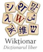 WiktionaryRo.png