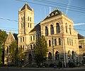 Williamsport Pennsylvania City Hall.jpg