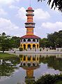 Withun thasana tower.jpg