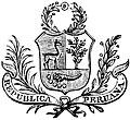 Wmmdjvu-202-National Crest.jpg
