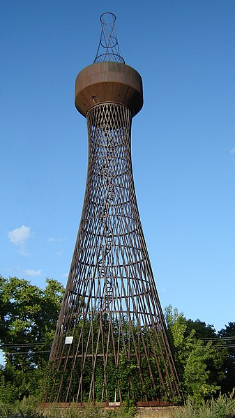 First Shukhov Tower
