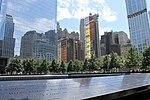 World Trade Center Memorial 2015.jpg