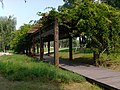Wuzhong, Suzhou, Jiangsu, China - panoramio (201).jpg