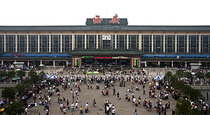 Xi'an Railway Station - Xi'an Railway Station