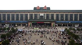 Xi'an Railway Station - Xi'an Railway Station