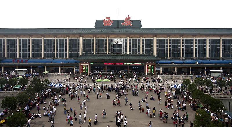 Xi%27an train station.jpg