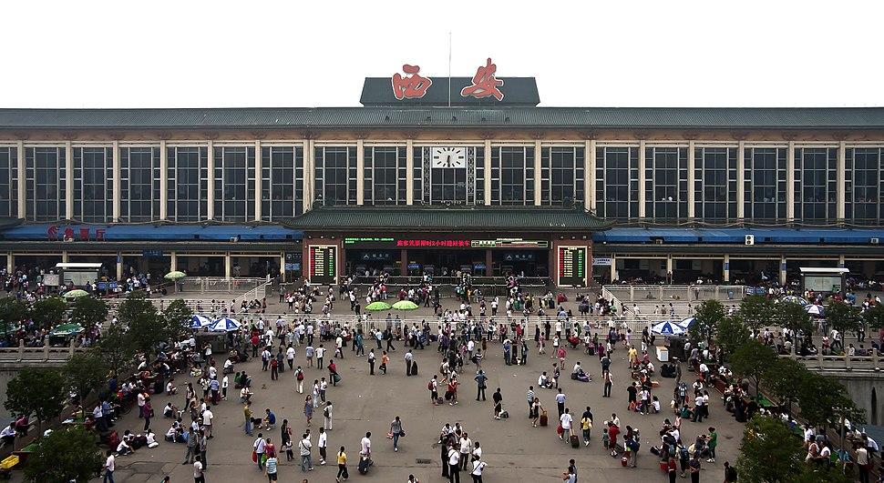 Xi%27an train station