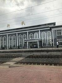 Xinmin Railway Station 2018-07-07 091322.jpg