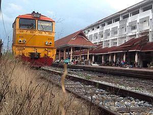 Yala Province - Yala Railway Station