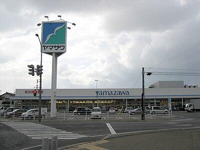 ヤマザワ スーパー
