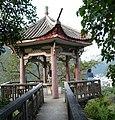 Yangshuo Park - panoramio (2).jpg
