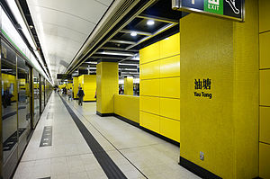 Yau Tong Station 2014 04 part3.JPG