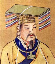 Historian's depiction of the Yellow Emperor