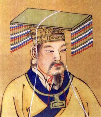 Three Sovereigns and Five Emperors - Image: Yellow Emperor