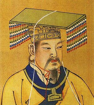 Yellow Emperor - Image: Yellow Emperor