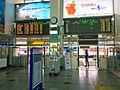 Yeongju Station 2016-09-29 13 33 05.jpg