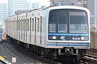 Yokohama city subway 3000A Nippa station.JPG