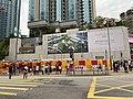 Yue Man Square Temporary Bus Terminus 03-04-2021(2).jpg