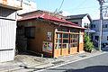 Yugawara house 2.jpg